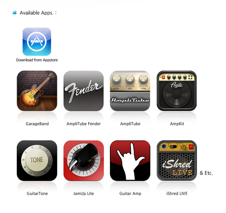 i-Rock, Mobile Guitar Interface, Play guitar anywhere with your Apple Device, IPad, IPhone, iPodTouch